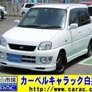 スバル 2001 中古車 プレオ 車検H29.6 キーレス 記録簿
