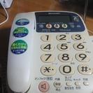 電話機要りませんか?使えます!