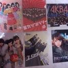 AKB48クリアファイル