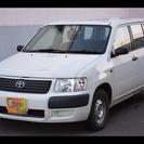 トヨタ サクシードバン U 荷室大きめ 燃費も良いです!