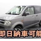 三菱 eKワゴン MS 4WD 電動スライドドア