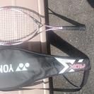 YONEXソフトテニス ラケット