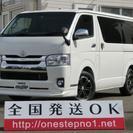 トヨタ ハイエース 4型フェイスチェンジ 16AW 4WD ター...