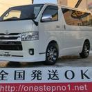 トヨタ ハイエース バン 軽油 4WD AT LEDヘッドライト...