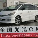 トヨタ エスティマ Sエディション 29万円 装備充実 4WD AT