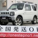 スズキ ジムニー 軽自動車 パール 4WD AT 16インチアル...