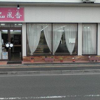 仙台市太白区の低刺激の薬剤を使っている美容室 HAIR R…