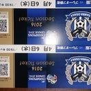 ガンバ大阪VSプレーオフ勝者2016 Season Ticket
