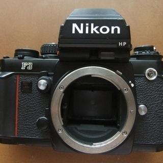売ります。Nikon F3HP ボディー
