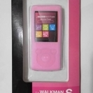 ウォークマン シリコンケース NW-S770シリーズ 未開封 ピン...