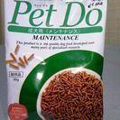 Pet Do ペット ドゥ 成犬用 メンテナンス 総合栄養食 国産...