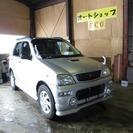 テリオスキッド660 エアロダウンカスタムX 4WD