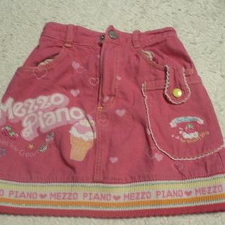 110 メゾピアノ ピンクのスカート USED美品