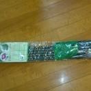 緑のカーテン作りに♪園芸用支柱&ネットのセット差し上げます