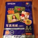 EPSON 写真用紙〈光沢〉A4 100枚