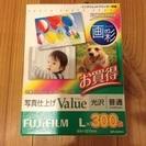 FUJIFILM 写真用紙 〈光沢〉写真サイズ300枚