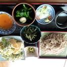 日光市鬼怒川でのお昼はここに決まり!