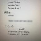 ジャンク扱い ノートパソコン HP nx9110
