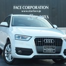 Q3 2.0 TFSI クワトロ 211PS 4WD TF…