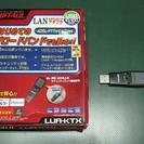 LUA-KTX(USB接続LANアダプタ)中古品