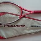 テニスラケット中古品
