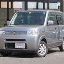 ザッツ660 4WDホイール付冬タイヤ 社外CD