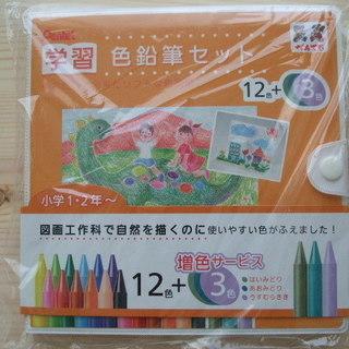 新品/未使用/未開封ぺんてる学習色鉛筆セット15色 を60…