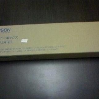 EPSON 廃トナーボックス LPCA3HTB3