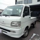 ハイゼットトラック660 スペシャル 3方開 4WD