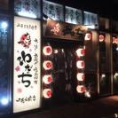 千葉中央セントラルタワー1階にNEWOPENの祭り系立ち飲み居酒...
