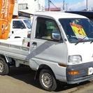 ミニキャブトラック660 TD 三方開 4WDパワステ