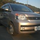 トヨタ ヴォクシー 2.0 X Lエディション 電動スライドド...