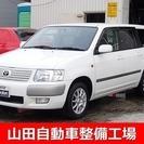 トヨタ サクシード 1.5 TX Gパッケージ 4WD (ホ...