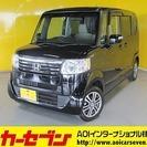ホンダ N-BOX 660 G Lパッケージ メモリナビ ワン...