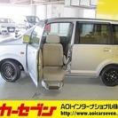 日産 オッティ 福祉車両助手席スライドアップシート Aシャンテ...