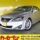 レクサス IS 250 バージョンL 純正マルチHDDナビ フル...