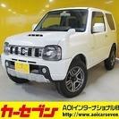 スズキ ジムニー 660 クロスアドベンチャー 4WD (パ...