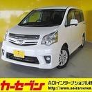 トヨタ ノア 2.0 Si ワンオーナー 両側電動 純正HDDナ...