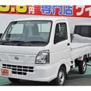 日産 NT100クリッパー 660 DX 4WD (ホワイト)...