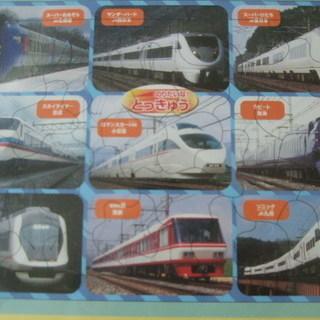 送料込み400円 電車のジグソーパズルのりたいなとっきゅう…
