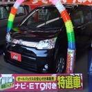 ダイハツ ムーヴ 660 カスタム X 4WD 純正ナビバック...