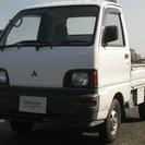 三菱 ミニキャブトラック 660 TD 三方開 (ホワイト) ...
