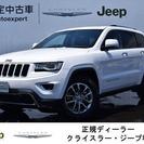 ジープ グランドチェロキー リミテッド 4WD 1オーナー 純...