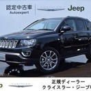 ジープ コンパス リミテッド 4WD 純正ナビ地デジ バックカ...