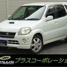 スズキ Kei 660 スポーツ ターボ ETC 検30年4月...