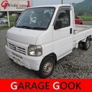 ホンダ アクティトラック 660 SDX-N (ホワイト) ト...