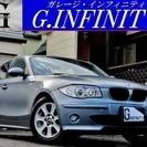 BMW 1シリーズ 118i HID/ETC/純AW/フォグ/...
