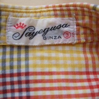【送料込み300円】3歳3Tの子供服 「サエグサ」チェック…