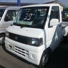 日産 クリッパートラック 660 DX 4WD (ホワイト)...