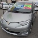トヨタ エスティマ 2.4 アエラス 4WD (グレー) ミニバン